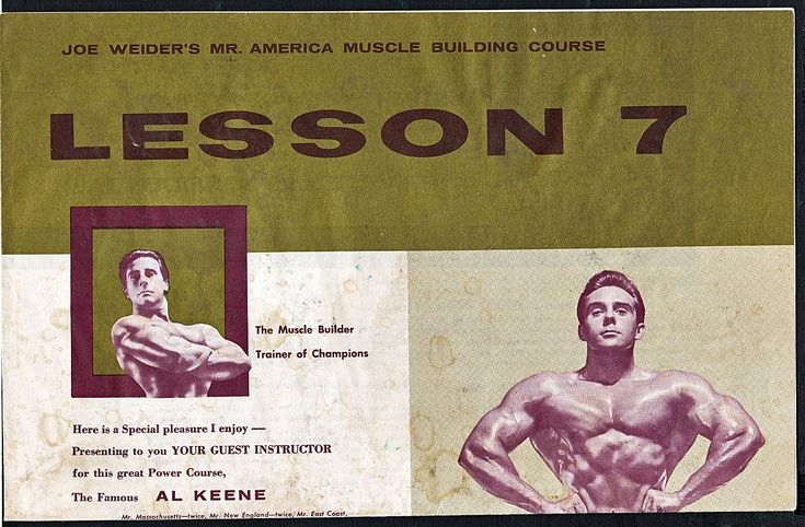 Joe Weider's Mr. America Muscle Building Course Lesson #7...w/Al Keene...1957 | #1786224938