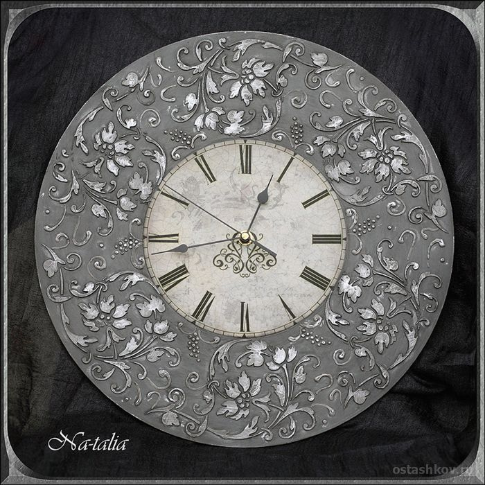 Decoupaged Wall Clock. Creator Na-talia.