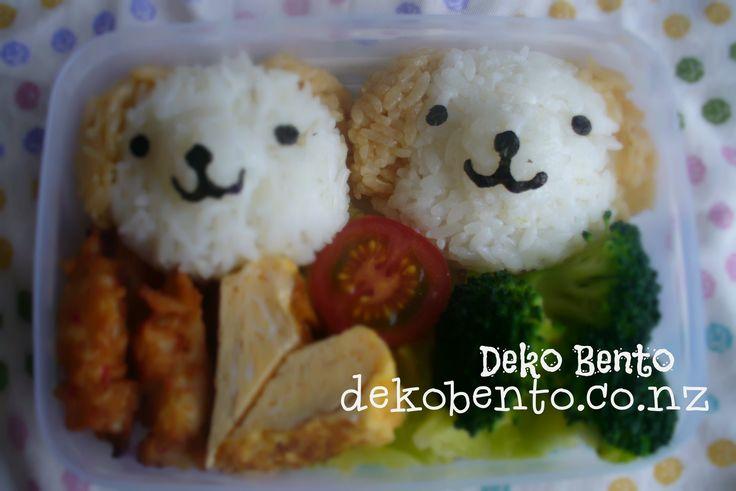 Dog Lunchbox - dekobento.co.nz