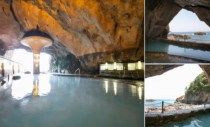 忘帰洞(ぼうきどう) 天然洞窟風呂