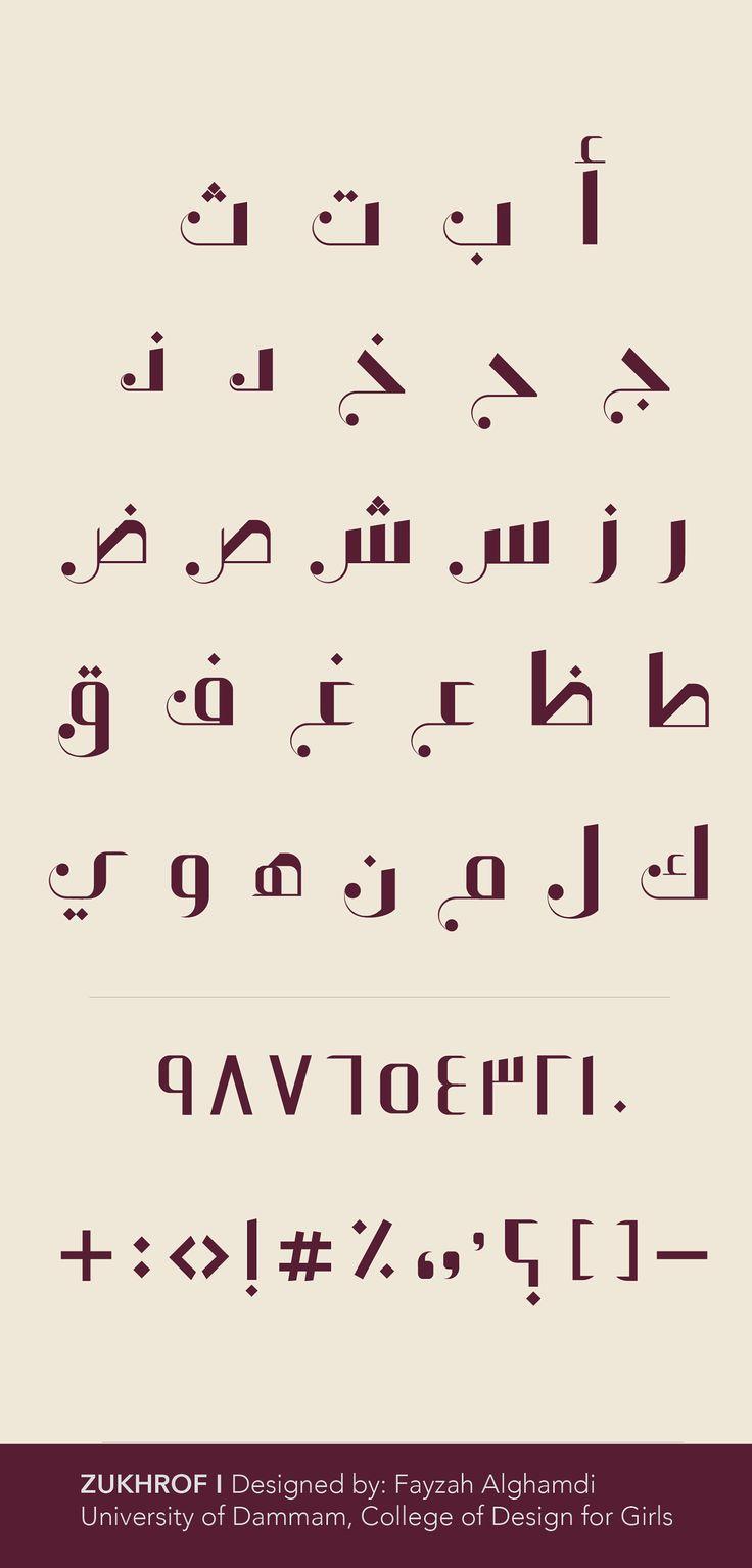 ZUKHROF Arabic Font
