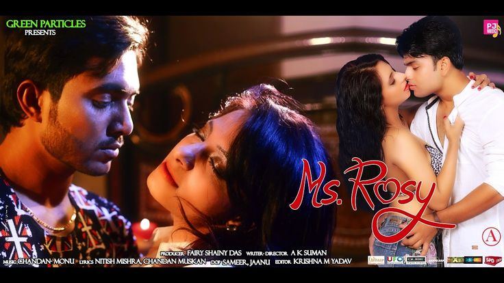 Ms Rosy 2017 Hindi Movie HDRip 350MB Download