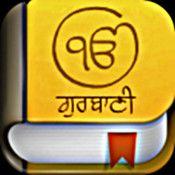iSearchGurbani (iSG) is a cross platform software bringing you a simplistic approach to search and explore Gurbani . iSG includes complete Sri Guru Granth Sahib , Bhai Gurdas Vaaran , Kabit Bhai Gurdas, Bhai Nand Lal Baani and Baani's from Sri Dasam Granth Sahib.