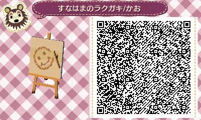 QR-Codes - Animal Crossing New Leaf