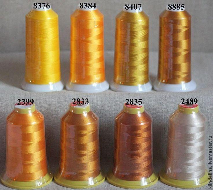 Купить Нитки для машинной вышивки (полиэстер) - полиэстер, нитки для вышивания, нитки для вышивки, Машинная вышивка
