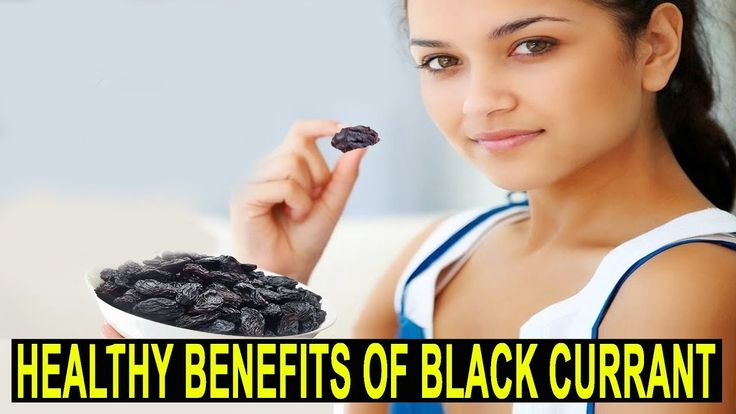 Black Currant Fruit health benefits in hindi.