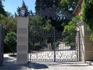 ботанический сад главный вход