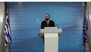 Συνέντευξη του υπουργού Επικρατείας και Κυβερνητικού Εκπροσώπου, Δημήτρη Τζανακόπουλου, στον ρ/σ «ALPHA 9,89» και τον δημοσιογράφο Κώστα Χαρδαβέλλα