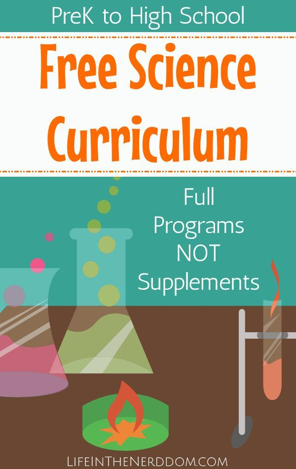 Free Science Curriculum for All Grades - Full Programs NOT Supplements at http://LifeInTheNerddom.com