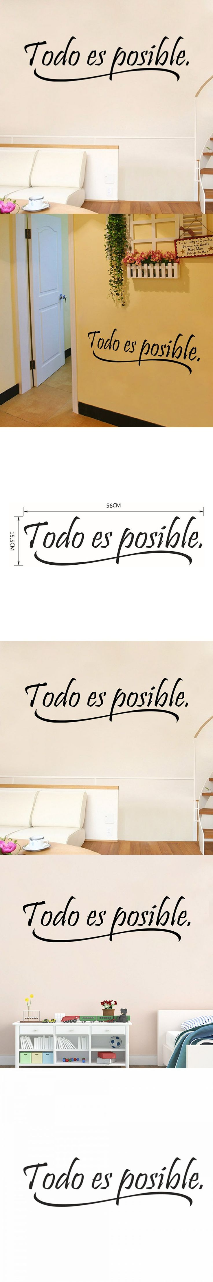 todo es posible spanish inspiring quotes wall sticker home