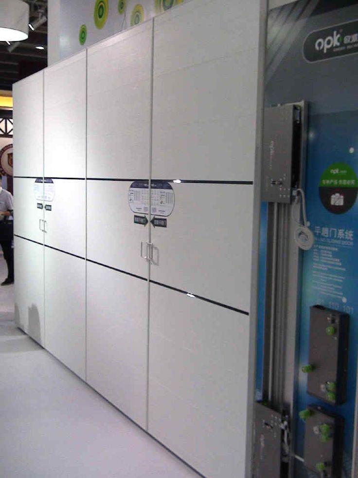 Компланарная система раздвижения дверей OPK - новинка на мебельном рынке России! Компланарная система для дверей шкафов купе OPIKE - это свежий взгляд на конструкцию шкафа-купе!