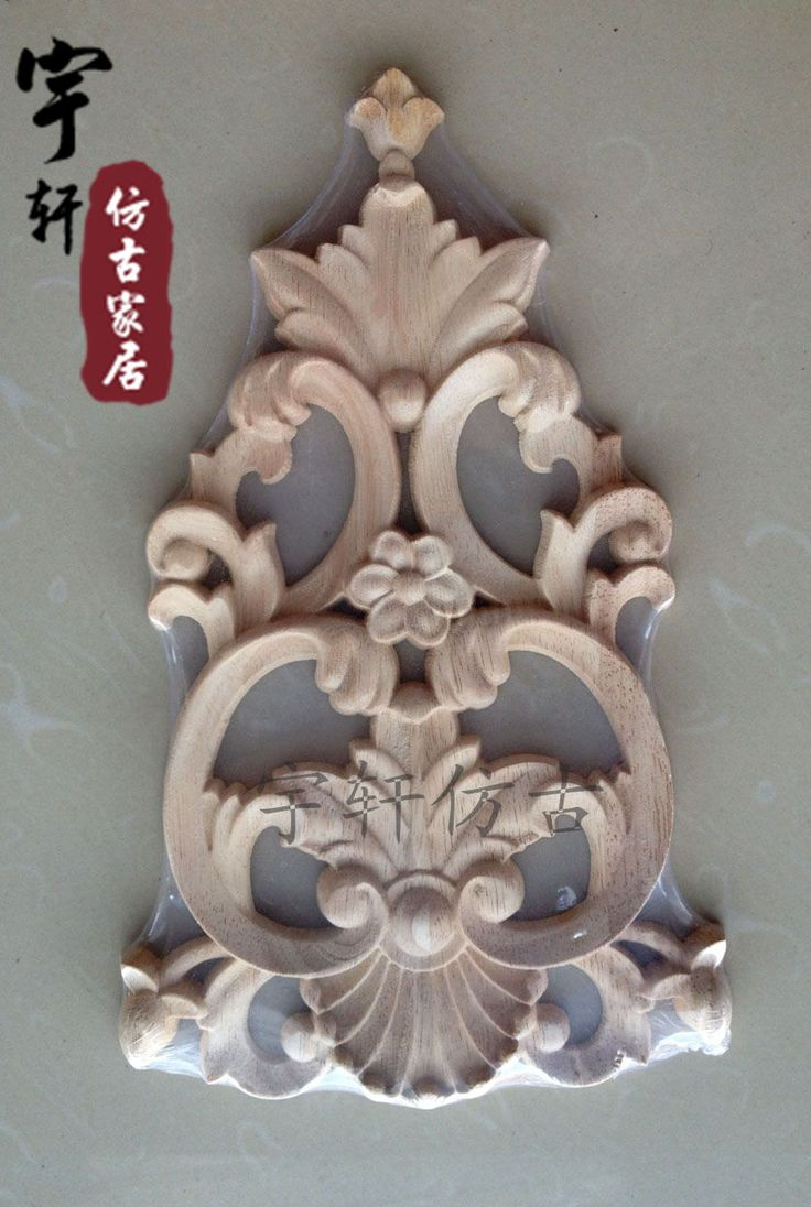 Cheap decor cabinet doors Buy Quality cabinet glass door hinge directly from China cabinet countertop Suppliers Dongyang wood carving corner flower smd ... & 283 best carving images on Pinterest | Tree carving Carved wood and ...