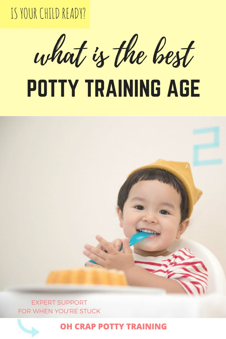 when to potty train | best potty training age | toilet training age | when to start potty training | when to potty train a boy
