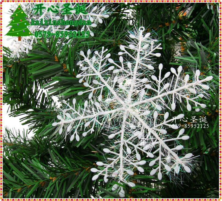 Find More Christmas Decoration Supplies Information about CM003, (30PCS/lot) Snowflake,Christmas supplies,Size14x14cm,Christmas decoration,white color, Christmas hanging decoration,High Quality hanging flower decoration,China hanging decorative accessories Suppliers, Cheap hanging party decoration from Decor Specialist on Aliexpress.com
