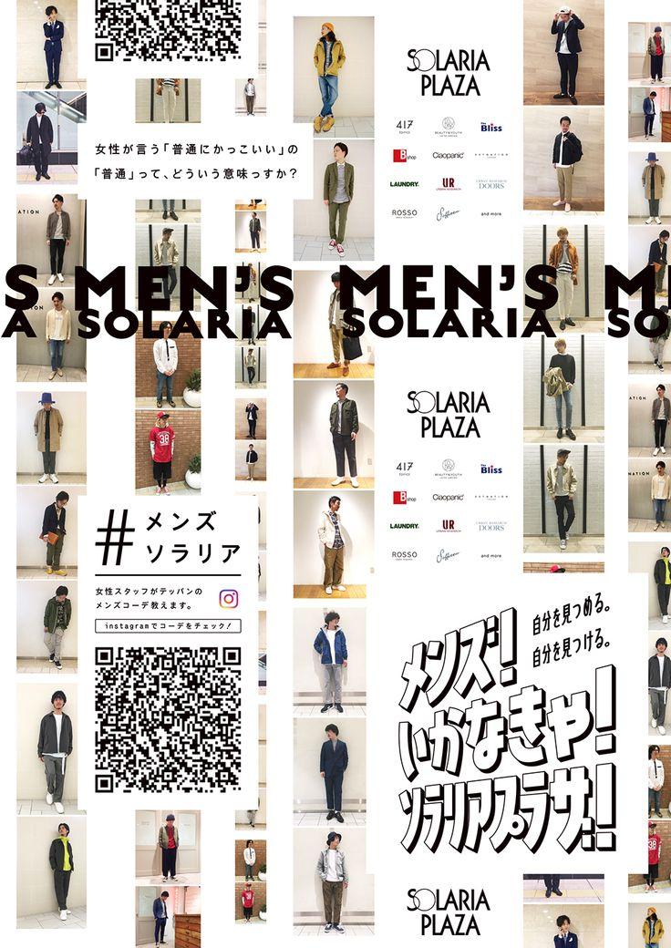 Men's Solaria - Yuta Fujii (Fujii Graphic)