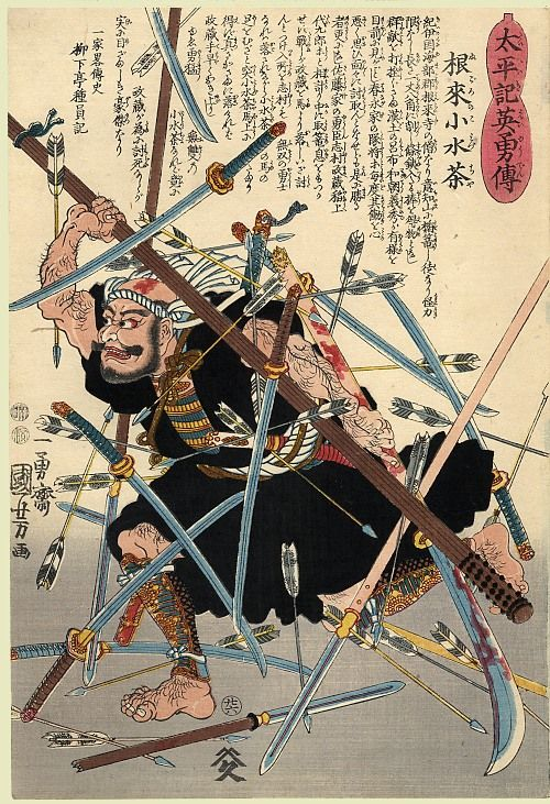 Artist:	Kuniyoshi (Taiheki)  Date:	ca.1848  Size/Format: Oban 10 by 14.5 inches  Description:	Komidzucha, dressed as a warrior monk, fighting with a long nail-studded club and a broken bloodstained naginata while swords fly about him.  Series:	Heroic Stories of the Taiheki  ~Via Aiv Wen