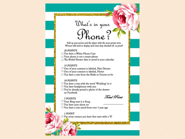 what's in your phone, finish bride's phrase, Movie Quotes Game, Movie love quotes game, famous quotes, Floral Teal Bridal Shower Games,Unique Bridal Shower Games, Wedding Shower BS13