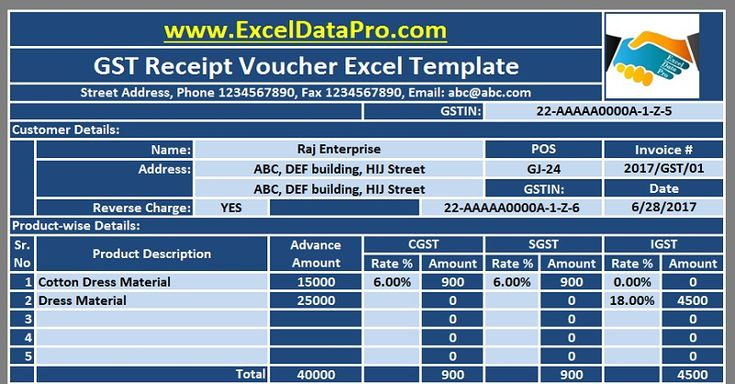 Download GST Receipt Voucher Excel Template against receipt of Advance Payment under GST. This template is in compliance with the GST Bill 2017.