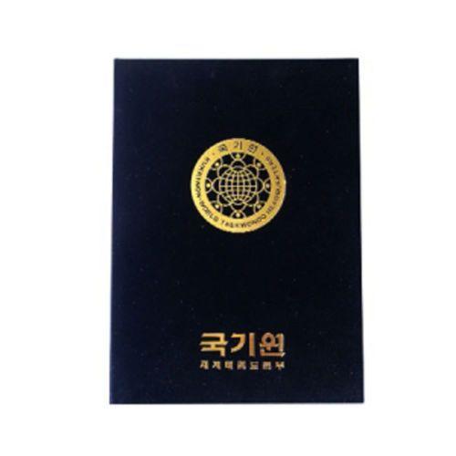 Kukkiwon Certificado de premio Funda A4 Taekwondo Tae Kwon Do Coreano Gimnasio korea1ea