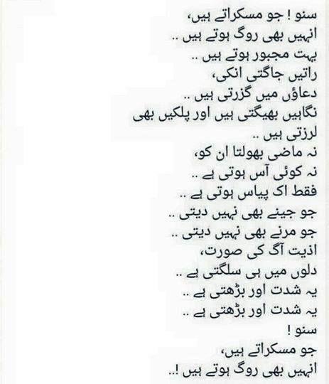 Pin By Huma Parveen On Shayeri: Parveen Shakir, Urdu Poetry, Poetry