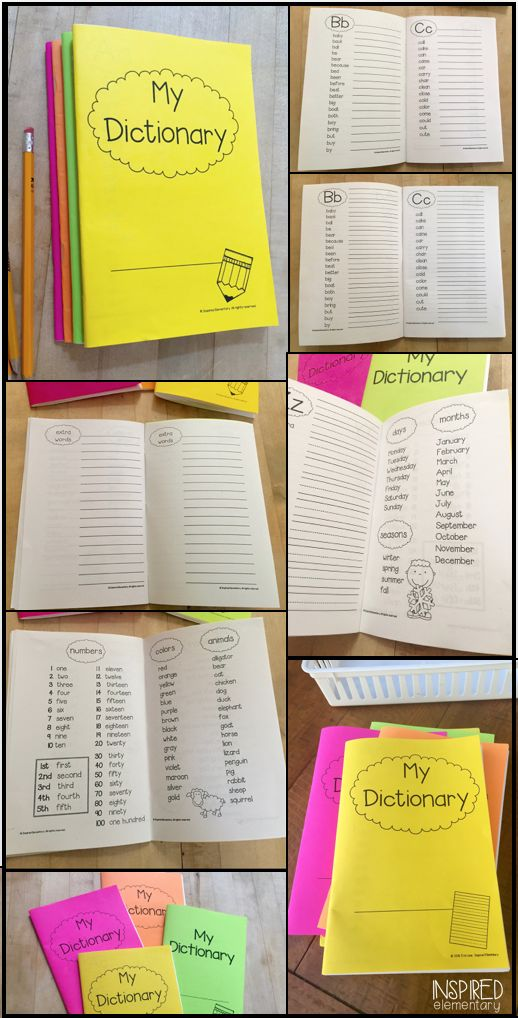 """STOP the """"How do you spell that?"""" echo in your classroom with this personal student dictionary! No more hassle with the giant word wall either, when students have these at their fingertips. Different lined options are included, as well as extra word lists and over 300 sight words. Perfect for developing spelling independence in grades K-3!"""