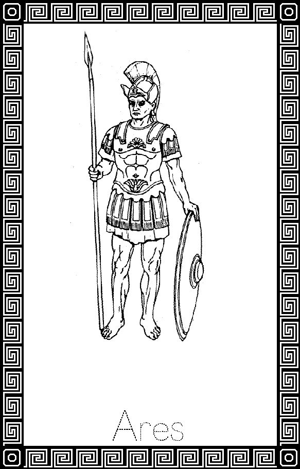 ares coloring pages - Google Search