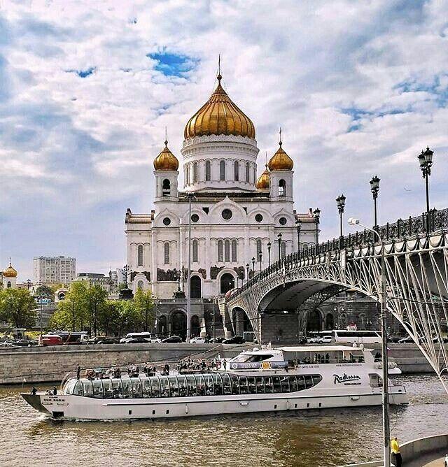 Καλημέρα, φίλοι μας!  Φωτό: @olgauglovskaia @onlinemoscow Доброе утро, доброе утро, дорогие друзья! #Μόσχα #Москва #ινστιτούτο #πούσκιν #institute #pushkin #athens