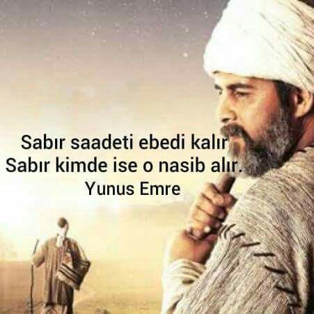 ✔Səbir səadəti əbədi qalır Səbir kimdə isə o nəsib alır. #Yunus_Emre