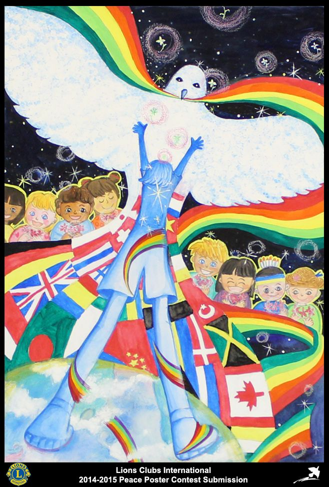 2014-15 Lions Clubs International Peace Poster Competition submission from Miyako Lions Club in Japan