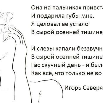 https://www.instagram.com/insta.poetry/