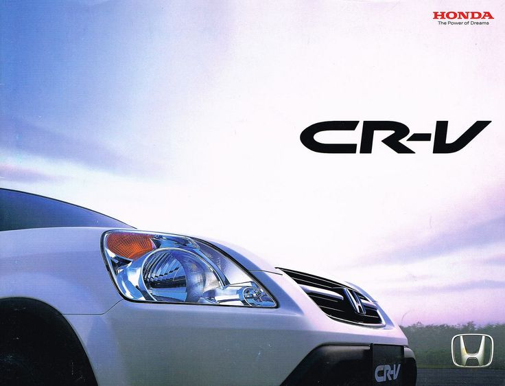 Honda CR-V Mk2 Japan Brochure 2001
