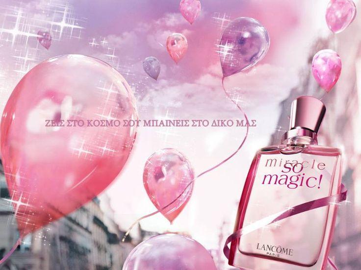 LANCOME ΖΕΙΣ ΣΤΟ ΚΟΣΜΟ ΣΟΥ ΜΠΑΙΝΕΙΣ ΣΤΟΝ ΔΙΚΟ ΜΑΣ!! dnd perfumes