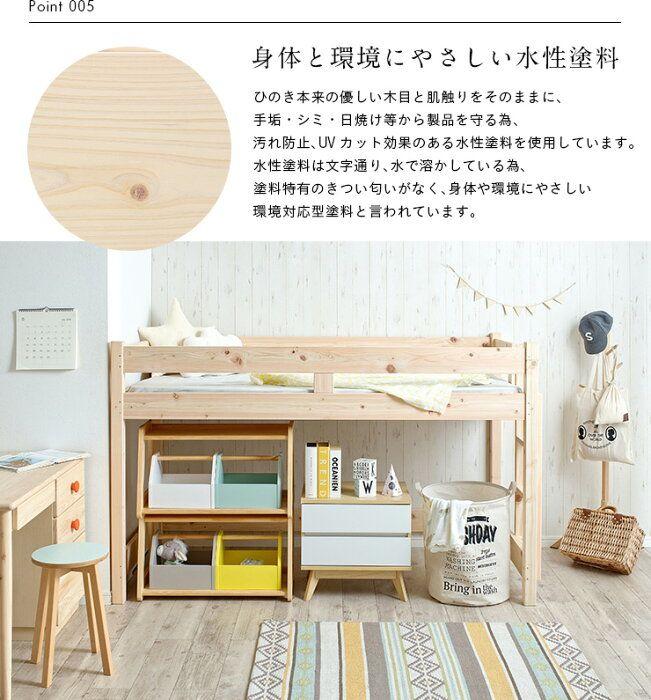 Idbed ベッドがデスクに変わる せまい部屋と時間を有効活用する