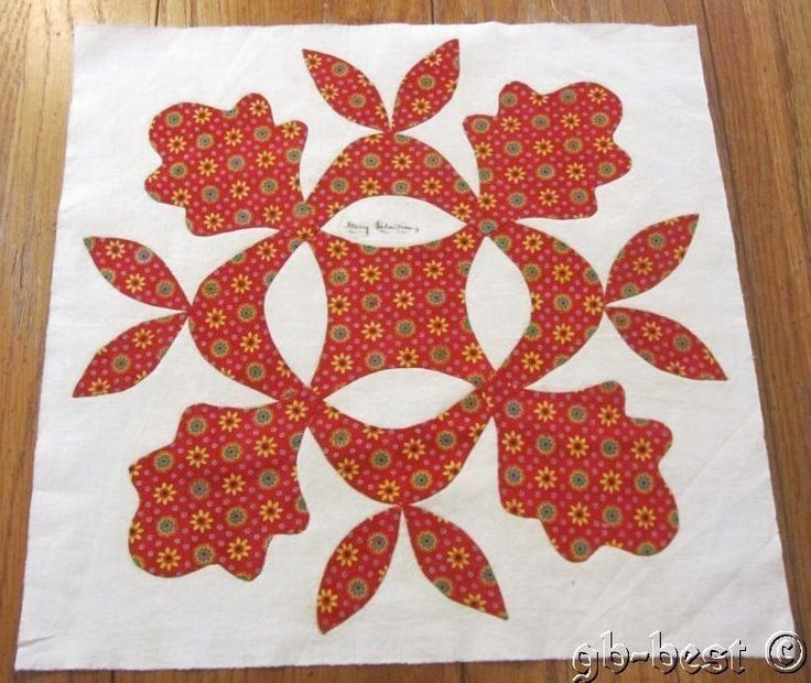 EARLY C 1840s Album Applique QUILT Block Antique Signed Stacy Valentine
