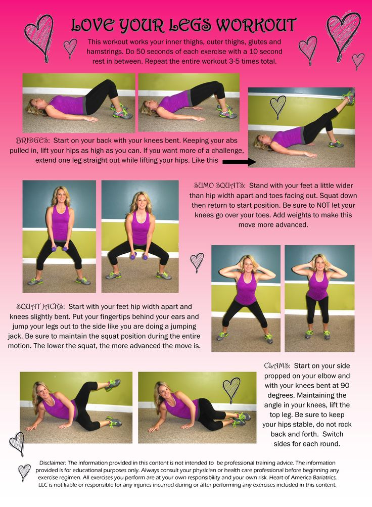 Workout Wednesday Love Your Legs Freeworkout Printable HOAB
