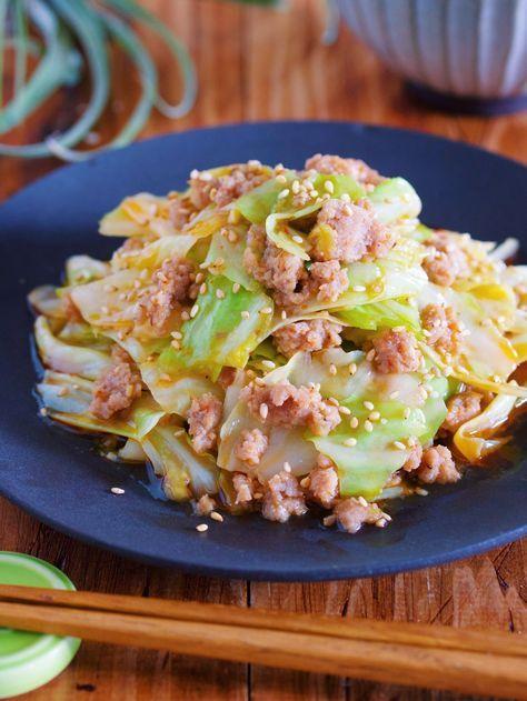 包丁&まな板いらず♪冷めてもパサつかない♪『肉味噌キャベツ』 by Yuu 「写真がきれい」×「つくりやすい」×「美味しい」お料理と出会えるレシピサイト「Nadia   ナディア」プロの料理を無料で検索。実用的な節約簡単レシピからおもてなしレシピまで。有名レシピブロガーの料理動画も満載!お気に入りのレシピが保存できるSNS。