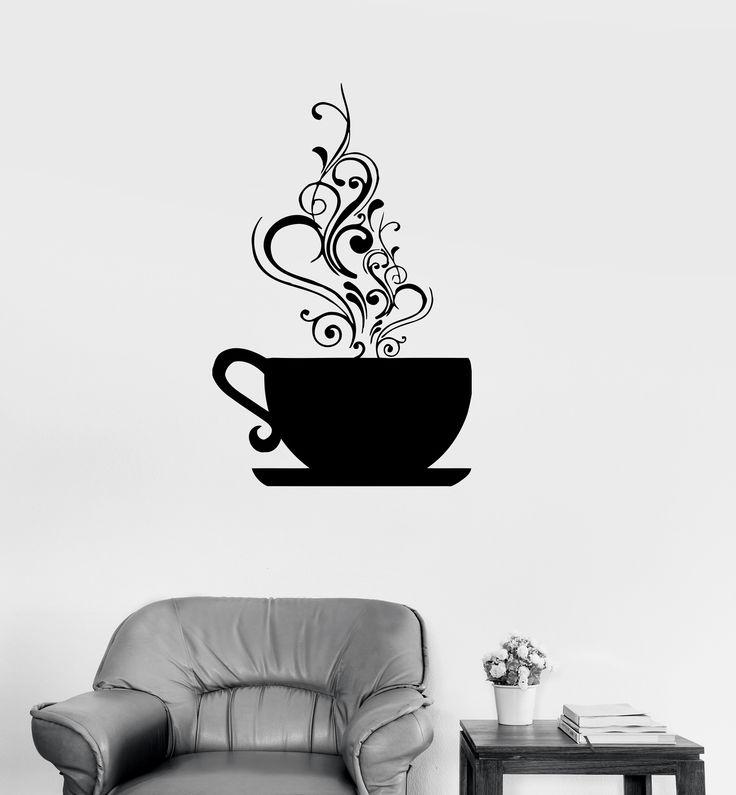 Vinyl Decal Coffee Cup Cafe Tea Kitchen Decor Wall