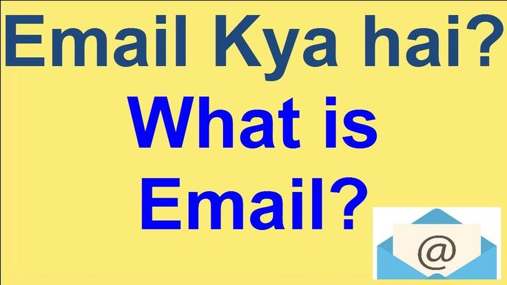 Email Kya hai? What is Email? by Hi Tech HI TECH  'Hi Tech' ke YouTube channel par aap Computers, Technology, Internet,  Social Media ke bare me seekh sakte hain aur Technology product reviews, smartphone devices and accessories ke baare mein jaan sakte hain.  This channel will consist of technology product reviews and smartphone devices and accessories. I'll also throw in some other random videos that I think (you) the YouTube community may enjoy.