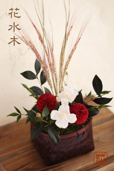 preserved flower Hanamizuki http://item.rakuten.co.jp/fine-flower/ag174/ プリザーブドフラワー