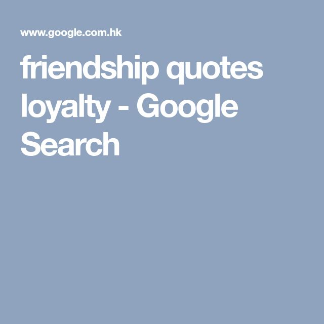 loyalty genuine friendship Like tweet pin +1 in loyalty and friendship a genuine camaraderie on the coach jim stofko and 5 thomas more college football players speak about the virtue.