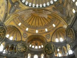 AarteBizantina teve seu centro de difusão a partir da cidade de Constantinopla, capital do Império Romano do Oriente, e desenvolveu-se a p...