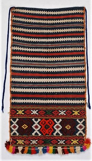 Greek woman's apron, from Thrace.  First half of 20th century.  Wool; the motifs are woven.  (Source: Lyceum Club of Greek women, Athens).