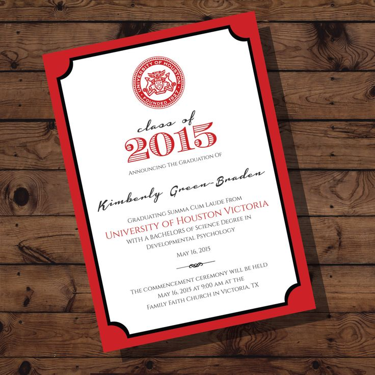 graduation party invitation templates for word%0A University of Houston Victoria   Graduation Announcement   College  Graduation   Digital File by BAJDESIGNS on Etsy  https   www etsy com listing     u