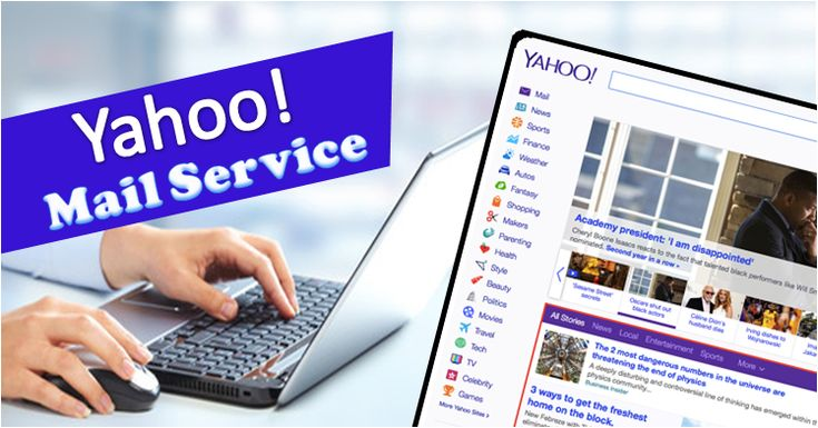 Yahoo Customer Service Number is the promising problem solving service to the users by which you can get the solutions of your any email related problem.