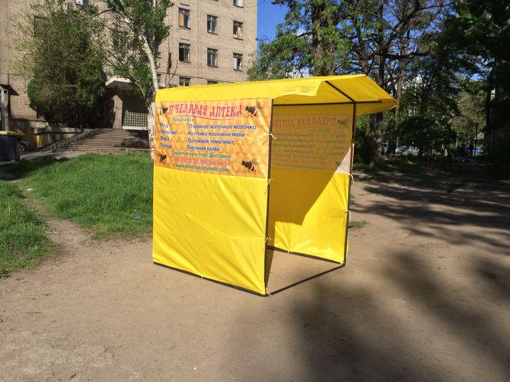 """Торговая палатка с печатью 1,5х1,5 метра, изготовлена компанией PromoZP (Украина) Тент с полноцветный печатью пошит из ткани """"Оксфорд"""" 150 грамм/м.кв (или 230 DENN) , каркас металлический разборной с порошковой покраской, угловые элементы имеют дополнительные усилители конструкции, диаметр трубки 20мм, углы завальцованные. Получить подробную консультацию или заказать торговую палатку Вы сможете на нашей странице в Facebook #PromoZP  На сайте: renting.in.ua ,или По тел.:  (050) 425-55-66"""