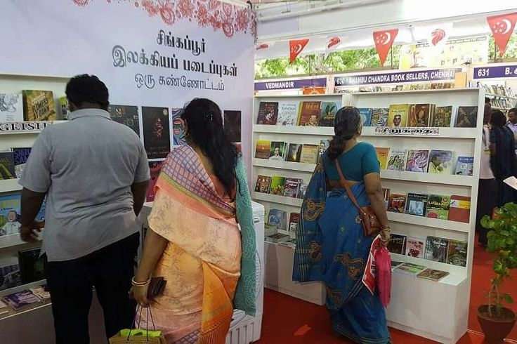 The Singapore Pavilion at the Chennai Book Fair boasts about 120 titles by Singapore Tamil writers and will present daily programmes... #book