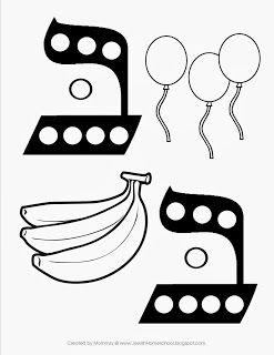 hebrew coloring pages aleph bet worksheets | A Jewish Homeschool Blog: Hebrew Letter Bet Booklet ...