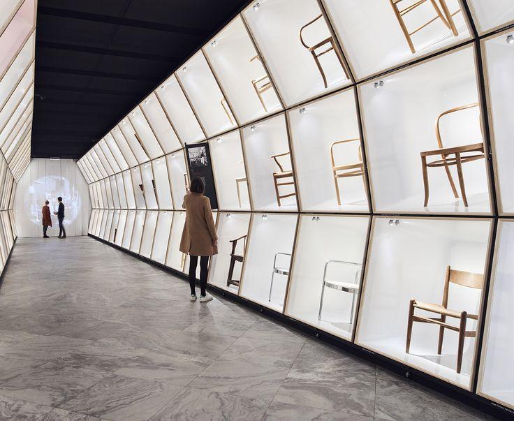 Design Museum (copenhagen)