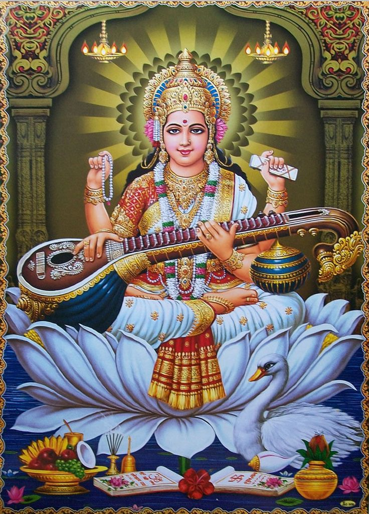 Hindu Goddess of Education ~ Saraswati Saraswathi Maa - Big POSTER (20x30 Inch) picclick.com