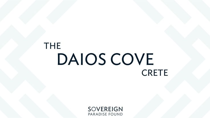 Sovereign Presents | Daios Cove Luxury Resort & Villas, Agios Nikolaos